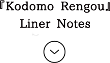 『Kodomo Rengou』 - Liner Notes
